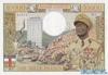 10000 Франков выпуска 1963 года, Экваториальная Гвинея (Экваториальные Африканские Штаты). Подробнее...
