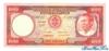 1000 Экуэле выпуска 1975 года, Экваториальная Гвинея. Подробнее...