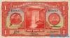 1 Доллар выпуска 1938 года, Гайана. Подробнее...