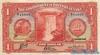 1 Доллар выпуска 1942 года, Гайана. Подробнее...