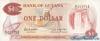 1 Доллар выпуска 1989 года, Гайана. Подробнее...