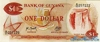1 Доллар выпуска 1992 года, Гайана. Подробнее...
