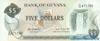 5 Долларов выпуска 1989 года, Гайана. Подробнее...