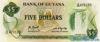 5 Долларов выпуска 1992 года, Гайана. Подробнее...