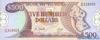 500 Долларов выпуска 1992 года, Гайана. Подробнее...