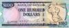100 Долларов выпуска 1999 года, Гайана. Подробнее...