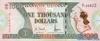1000 Долларов выпуска 2000 года, Гайана. Подробнее...