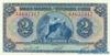 2 Гурда выпуска 1951 года, Гаити. Подробнее...