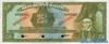 250 Гурдов выпуска 1979 года, Гаити. Подробнее...