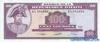 100 Гурдов выпуска 1991 года, Гаити. Подробнее...