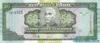 50 Гурдов выпуска 2000 года, Гаити. Подробнее...
