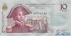 10 Гурдов выпуска 2004 года, Гаити. Подробнее...