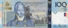 100 Гурдов выпуска 2004 года, Гаити. Подробнее...
