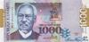 1000 Гурдов выпуска 2004 года, Гаити. Подробнее...