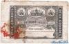 2 Гурда выпуска 1827 года, Гаити. Подробнее...
