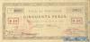 50 Песо выпуска 1889 года, Гондурас. Подробнее...