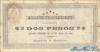 2 Песо выпуска 1891 года, Гондурас. Подробнее...