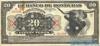 20 Песо выпуска 1913 года, Гондурас. Подробнее...