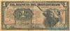 1 Песо выпуска 1922 года, Гондурас. Подробнее...