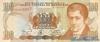 100 Лемпир выпуска 1994 года, Гондурас. Подробнее...