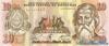 10 Лемпир выпуска 1998 года, Гондурас. Подробнее...