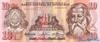 10 Лемпир выпуска 2003 года, Гондурас. Подробнее...