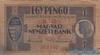 1 Пенге выпуска 1938 года, Венгрия. Подробнее...