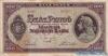 100 Пенге выпуска 1945 года, Венгрия. Подробнее...
