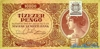 10000 Пенге выпуска 1945 года, Венгрия. Подробнее...