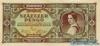 100.000 Пенге выпуска 1945 года, Венгрия. Подробнее...