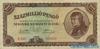 100000000 Пенге выпуска 1946 года, Венгрия. Подробнее...