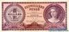 1000000 Пенге выпуска 1946 года, Венгрия. Подробнее...