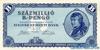 2 Миллиона Пенге выпуска 1946 года, Венгрия. Подробнее...