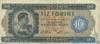 10 Форинтов выпуска 1946 года, Венгрия. Подробнее...