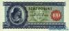 100 Форинтов выпуска 1946 года, Венгрия. Подробнее...