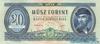20 Форинтов выпуска 1949 года, Венгрия. Подробнее...