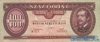 100 Форинтов выпуска 1949 года, Венгрия. Подробнее...