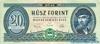 20 Форинтов выпуска 1957 года, Венгрия. Подробнее...