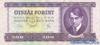 500 Форинтов выпуска 1969 года, Венгрия. Подробнее...