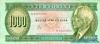 1000 Форинтов выпуска 1969 года, Венгрия. Подробнее...