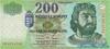 200 Форинтов выпуска 1998 года, Венгрия. Подробнее...