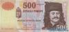500 Форинтов выпуска 1998 года, Венгрия. Подробнее...