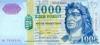 1000 Форинтов выпуска 1998 года, Венгрия. Подробнее...