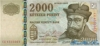 2.000 Форинтов выпуска 1998 года, Венгрия. Подробнее...