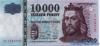 10000 Форинтов выпуска 1998 года, Венгрия. Подробнее...