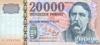 20000 Форинтов выпуска 1998 года, Венгрия. Подробнее...