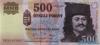 500 Форинтов выпуска 2003 года, Венгрия. Подробнее...
