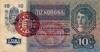 10 Крон выпуска 1920 года, Венгрия. Подробнее...