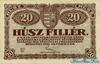 20 Филлеров выпуска 1920 года, Венгрия. Подробнее...