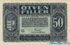 50 Филлеров выпуска 1920 года, Венгрия. Подробнее...